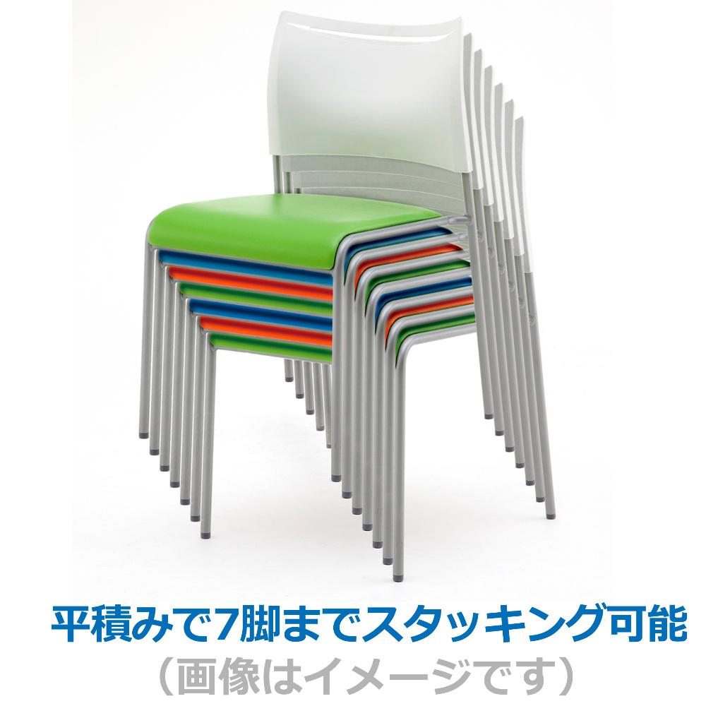 ミーティングチェア スタッキングチェア 会議用椅子 | 【12脚セット】 I-LTS-4P-F