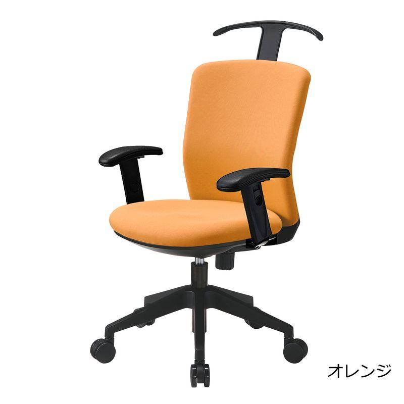 オフィスチェア デスクチェア 事務椅子 可動肘 ハンガー付き HG1000 | I-HG1000-M2S-F