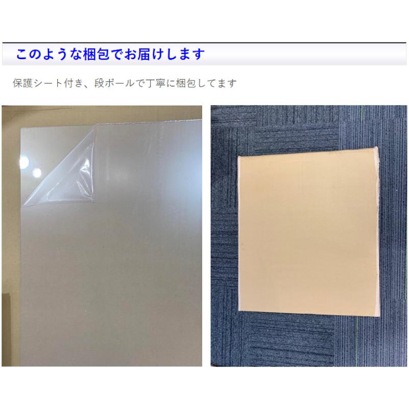 【6枚セット】アイリスチトセ 飛沫防止 パーテーション 幅1200 高さ600 オフィス 仕切り 日本製 コロナ 透明パーテーション 透明 パネル |I-PA60-1260P【184473】