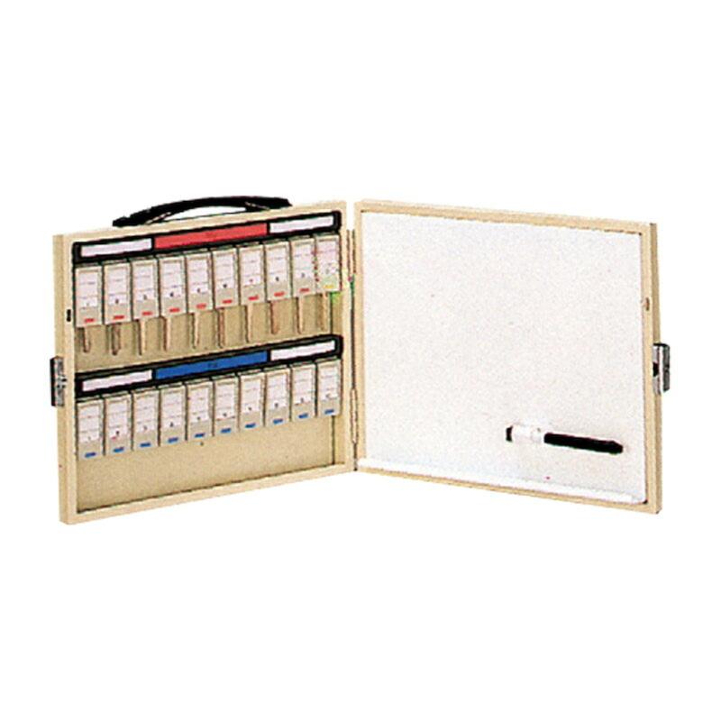 キーボックス 20本用 開閉タイプ ホワイトボード付き | I-SKS-20W