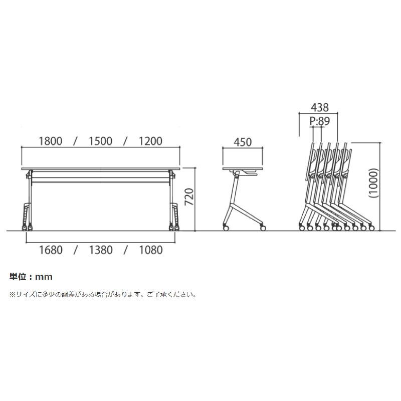 会議用テーブル キャスター付き W1200 D450 H720 幕板なし デザイン脚タイプ | I-FT89-D1245T
