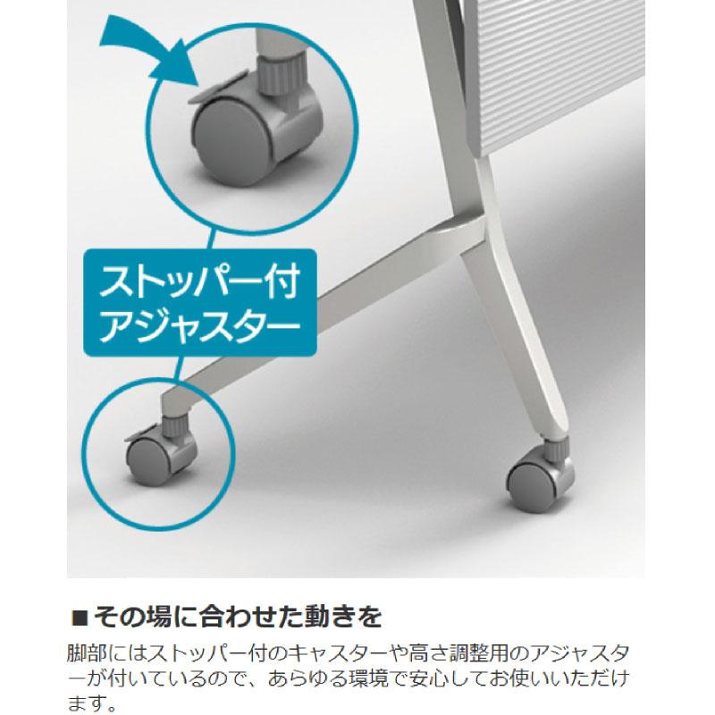 会議用テーブル キャスター付き W1200 D600 H720 幕板なし デザイン脚タイプ | I-FT89-D1260T