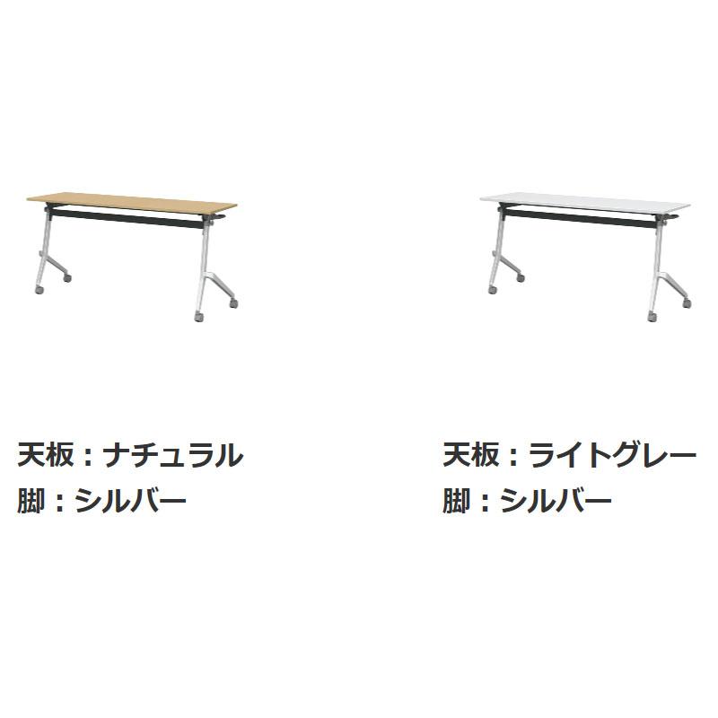 会議用テーブル キャスター付き W1500 D450 H720 幕板なし デザイン脚タイプ | I-FT89-D1545T