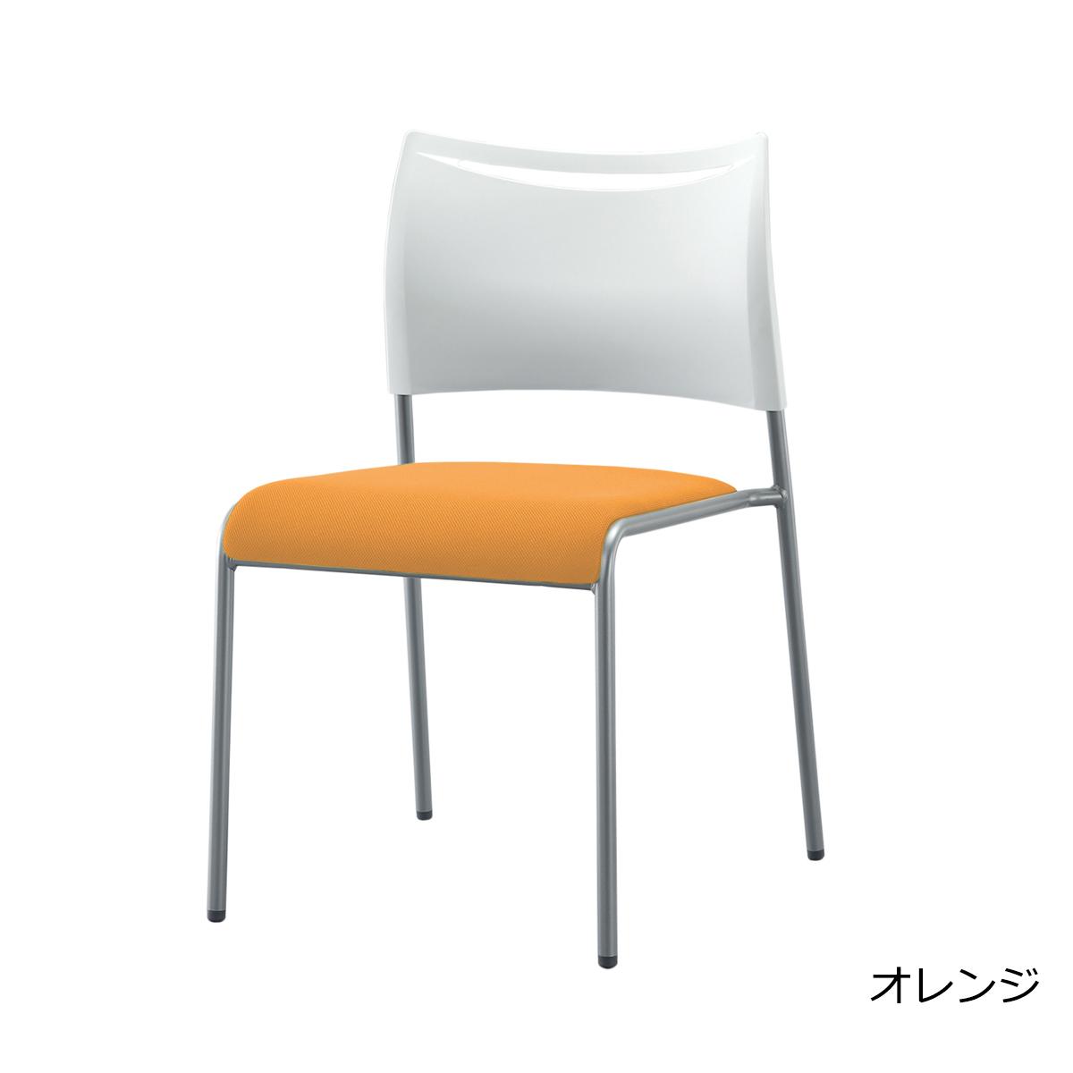 ミーティングチェア スタッキングチェア 会議用椅子 | 【4脚セット】 I-LTS-4F