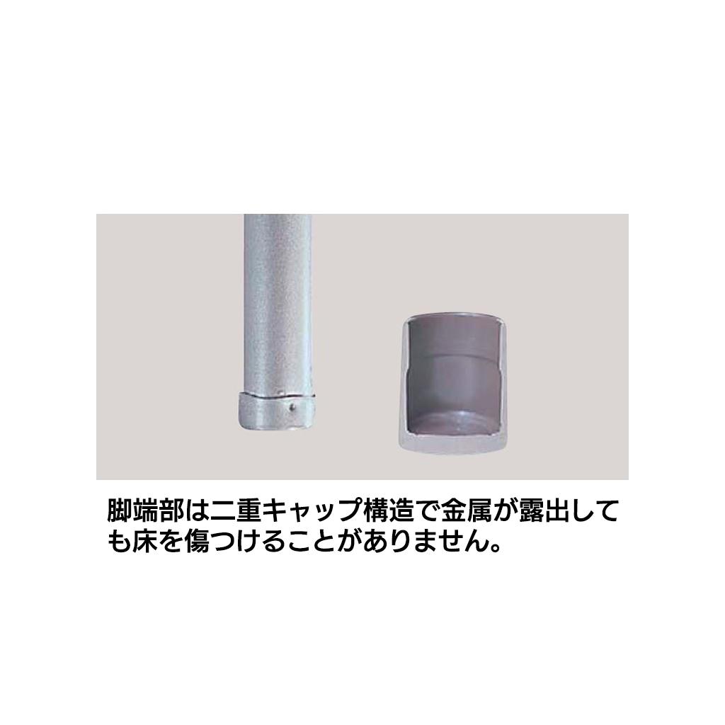 学校机 生徒用机 固定式 新JIS5.5号 樹脂物入れ   I-エコール1000L-P