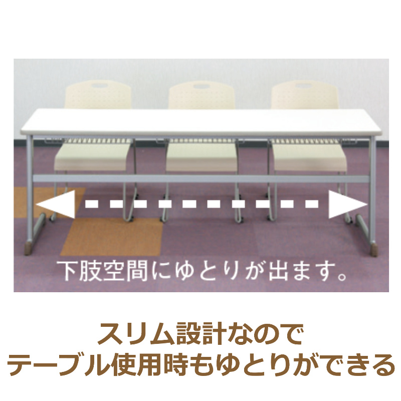 ミーティングチェア スタッキングチェア 会議用椅子 | 【4脚セット】 I-HGS-37PP