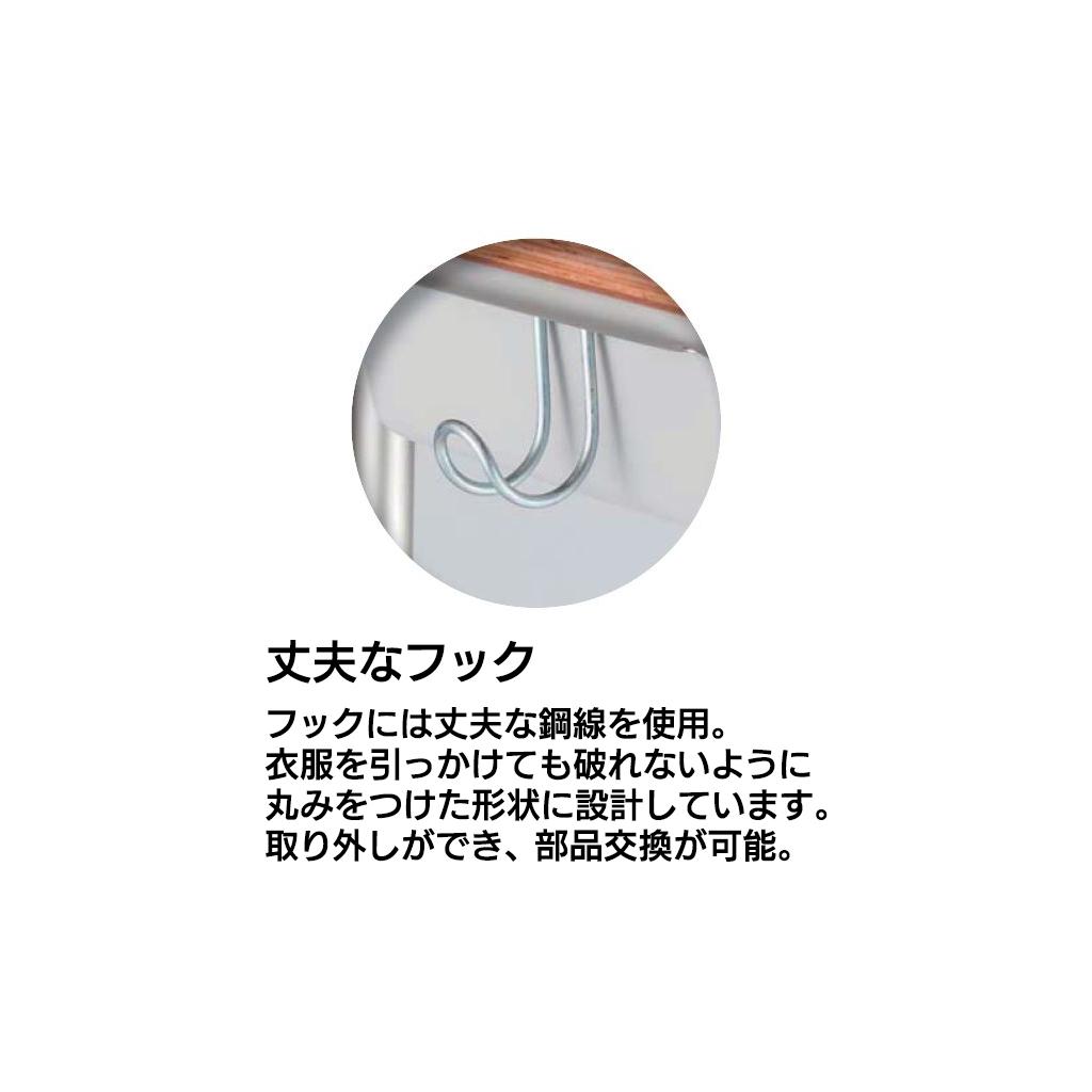 学校机 生徒用机 固定式 新JIS6号 樹脂物入れ | I-エコール1000L-P