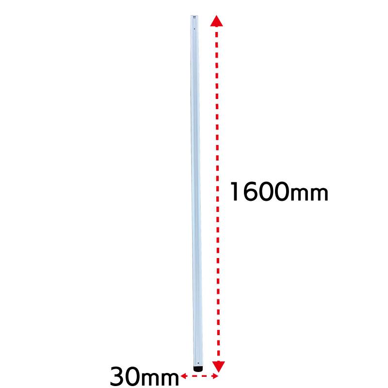 パーテーション 間仕切り パーテーション用 L字連結ポール H1600用 | I-ASP-PL1600