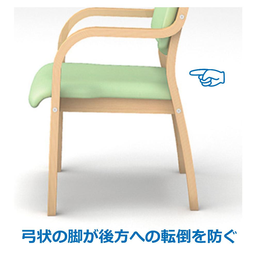 福祉椅子 介護椅子 肘付き ナチュラル リーズ | I-リーズチェアMN-V(S)