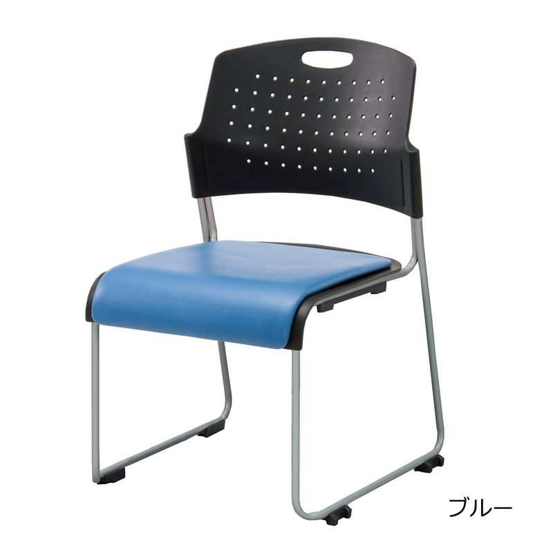 ミーティングチェア スタッキングチェア 会議用椅子 | 【4脚セット】 I-HGS-39PV