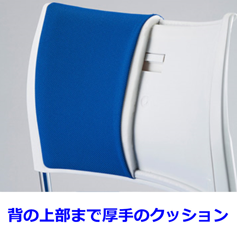 ミーティングチェア スタッキングチェア 会議用椅子 | 【12脚セット】 I-LTS-4P-V