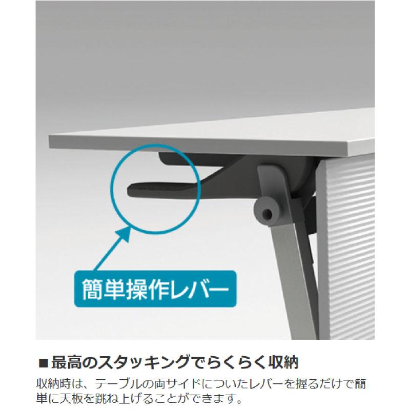 会議用テーブル キャスター付き W1200 D450 H720 幕板付き デザイン脚タイプ   I-FT89-D1245TM