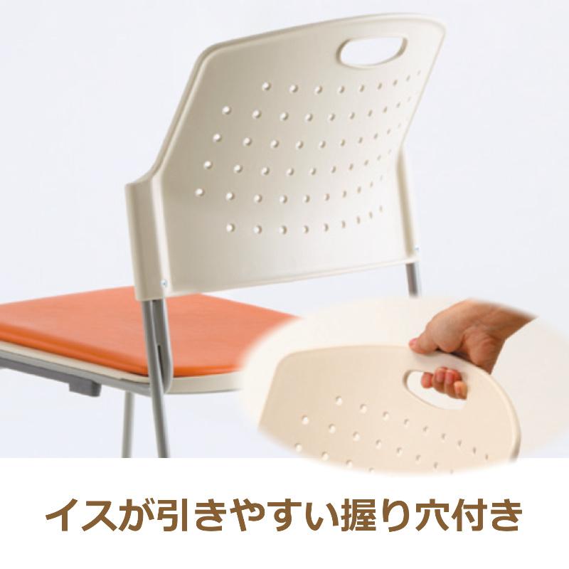 ミーティングチェア スタッキングチェア 会議用椅子 | 【4脚セット】 I-HGS-43PV