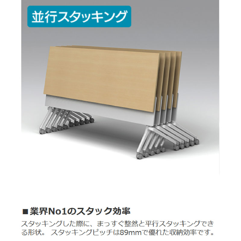 会議用テーブル キャスター付き W1200 D600 H720 幕板付き デザイン脚タイプ | I-FT89-D1260TM