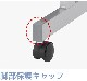 会議用テーブル キャスター付き W1800 D450 H700 幕板なし Z脚タイプ   I-FTX-Z1845