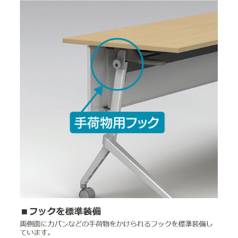 会議用テーブル キャスター付き W1500 D450 H720 幕板付き デザイン脚タイプ | I-FT89-D1545TM