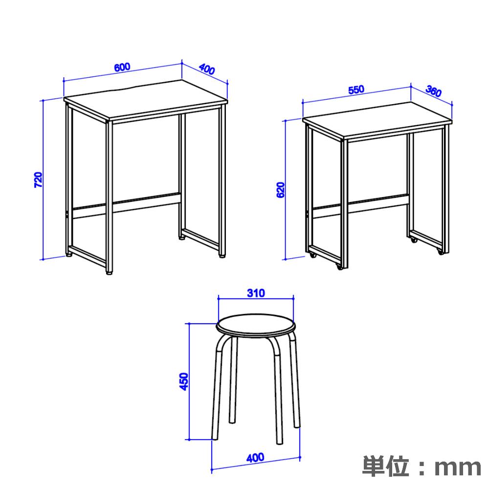 テレワークにおすすめ!パソコンデスク W600 D400 H720 丸椅子付 | I-SPCD