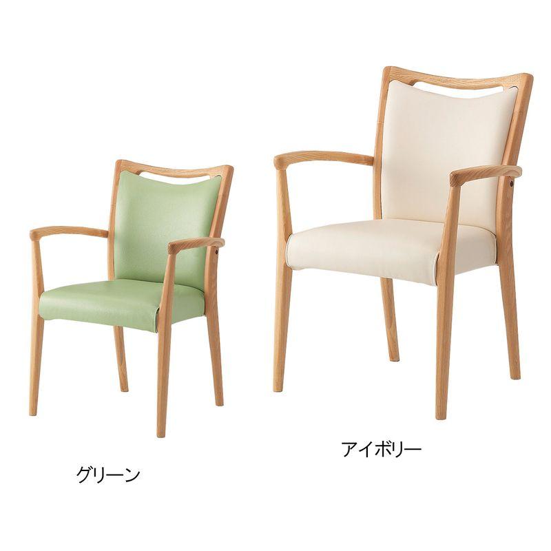 福祉椅子 介護椅子 肘付き ナチュラル エレン | I-エレンチェアMN-V(T)