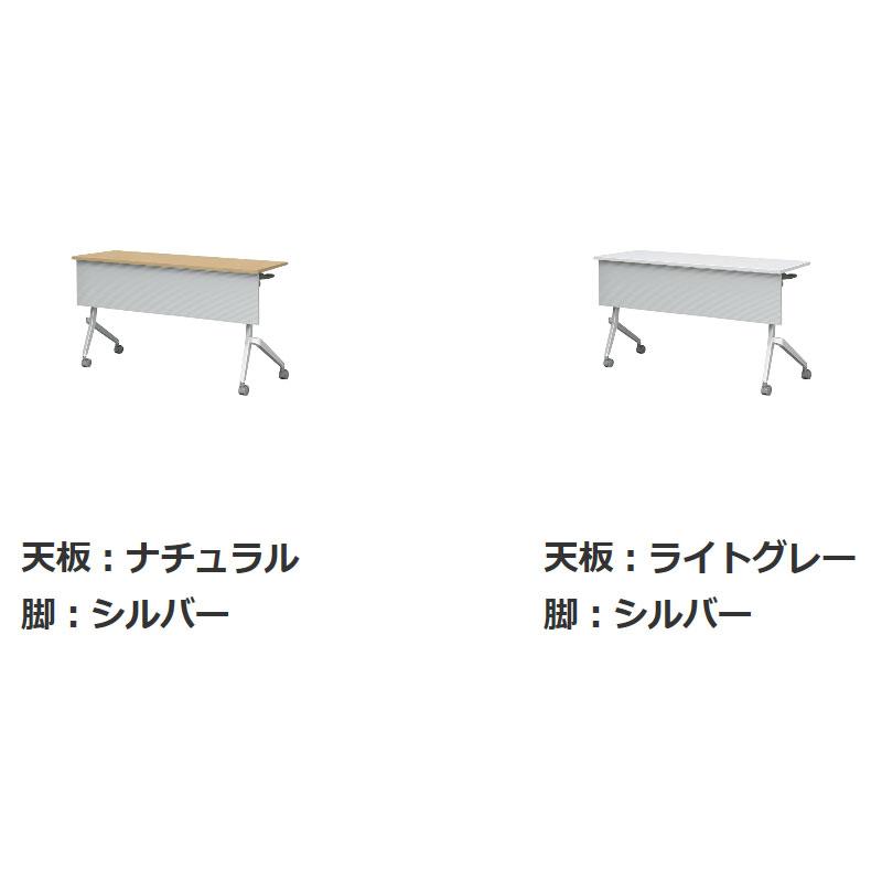 会議用テーブル キャスター付き W1800 D600 H720 幕板付き デザイン脚タイプ   I-FT89-D1860TM
