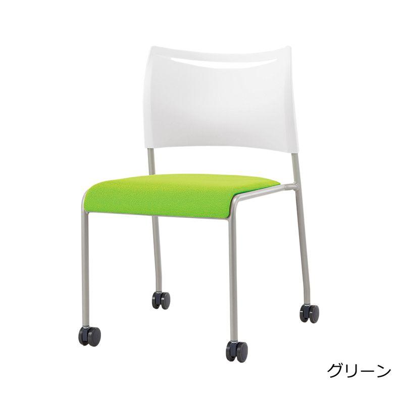 ミーティングチェア スタッキングチェア 会議用椅子 | 【4脚セット】 I-LTS-4C-F
