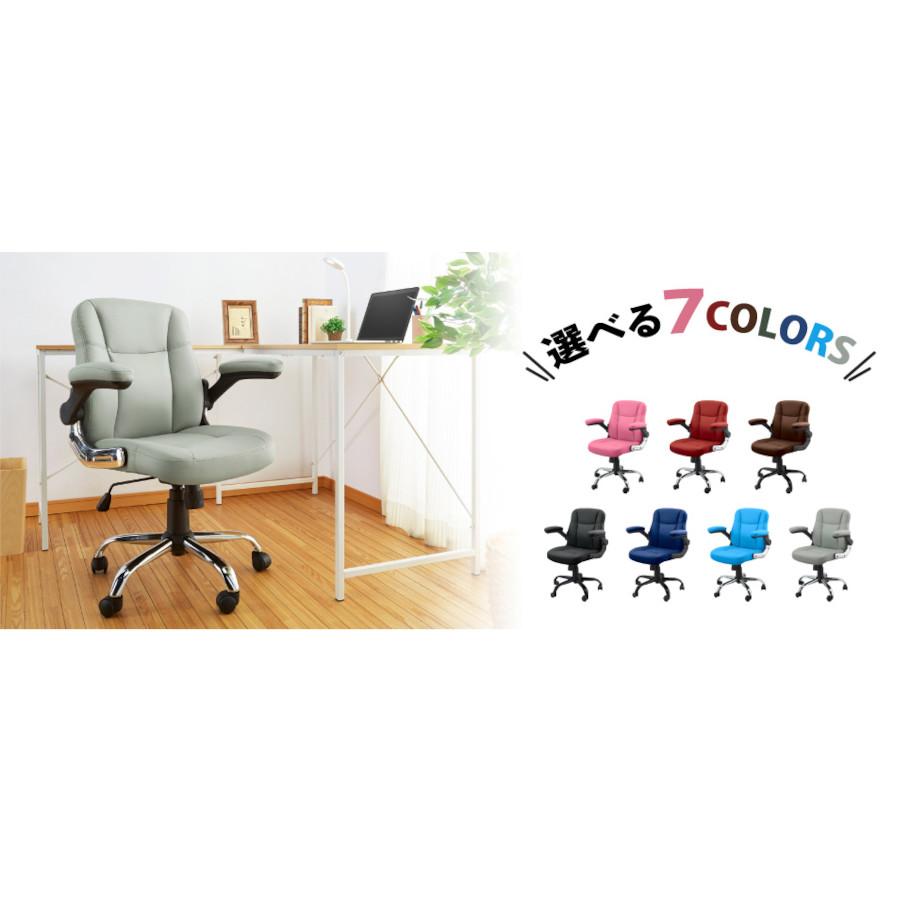 【新商品】オフィスチェア コンパクト オフィス ゲーミング 肘掛け レザー | KKC-004