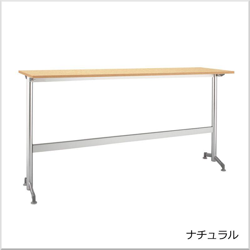 木製テーブル カウンターテーブル W1800 D400 H1000 メッキ脚 フーク | I-FKTK1840-M