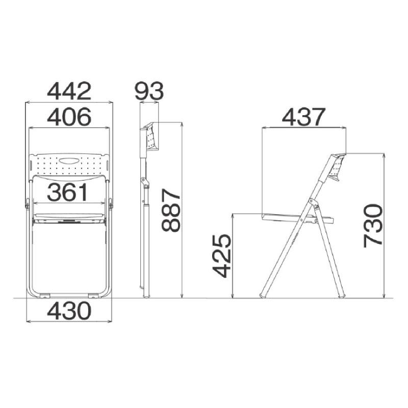 折りたたみ椅子 パイプ椅子 超軽量 2.8kg コンパクト アルミ脚 | 【5脚セット】 I-CAL-X02S-V