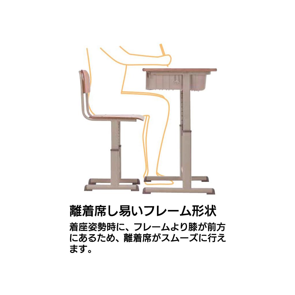 学校机 生徒用机 可動式 Lサイズ 樹脂物入れ   I-YED-601AP-軽ST2G-L