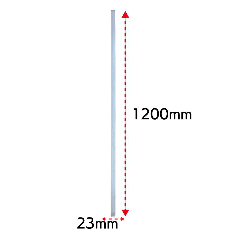 パーテーション 間仕切り パーティション用エンドカバー H1200 | I-ASP-PE1200