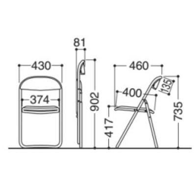 折りたたみ椅子 パイプ椅子 アルミ脚 | 【5脚セット】 I-CAL-60N-V