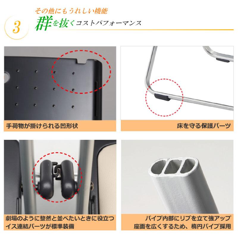 【5脚セット】 折りたたみ椅子 パイプ椅子 超軽量 2.4kg コンパクト アルミ脚 I-CAL-X01S