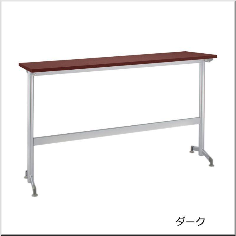 木製テーブル カウンターテーブル W1500 D400 H1000 塗装脚 フーク | I-FKTK1540-G
