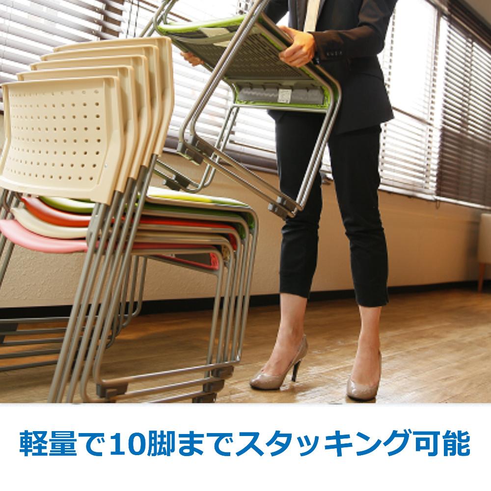 ミーティングチェア スタッキングチェア 会議用椅子 | 【4脚セット】 I-LTS-110-F