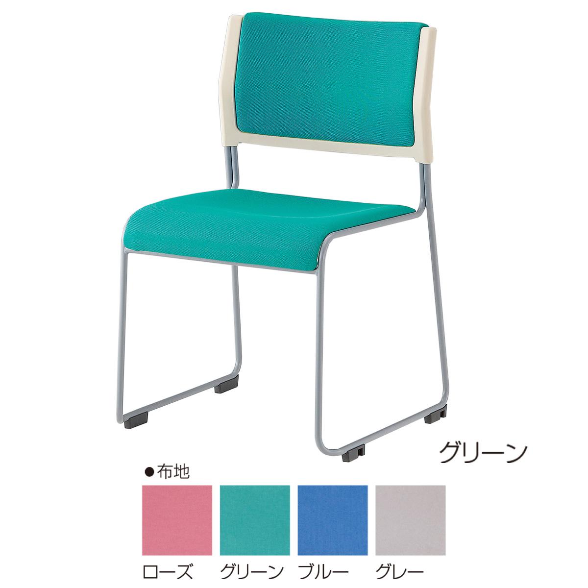 ミーティングチェア スタッキングチェア 会議用椅子 | 【4脚セット】 I-LTS-110P-F