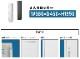 【8月下旬以降入荷予定】ロッカー 3人用 スチールロッカー 幅450×奥行380×高さ1850mm 三人用 更衣室 収納 オフィス パーソナルロッカー FLS-03