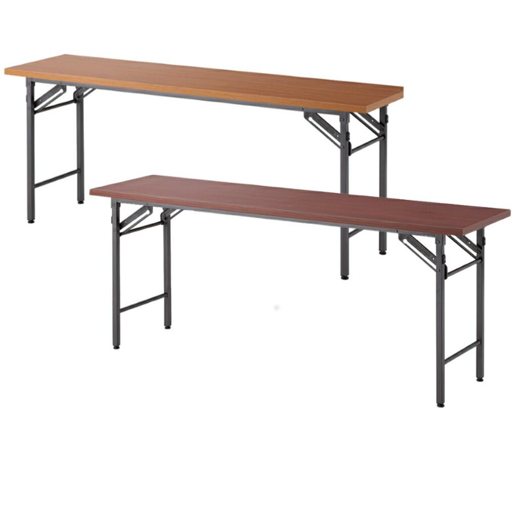 会議用テーブル 折りたたみ W1800 D450 H700 棚なし 木目   I-OT-1845