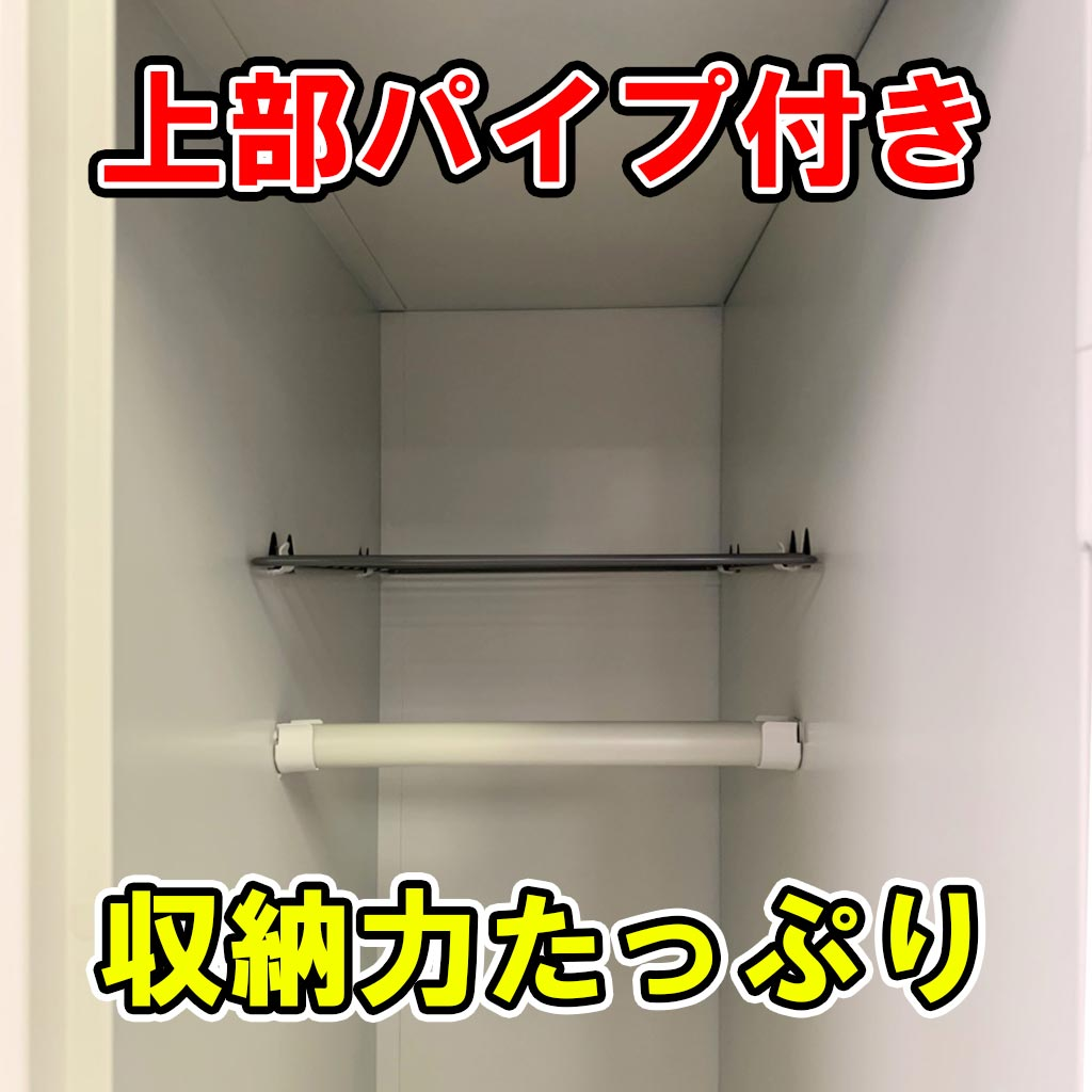 ロッカー  4人用 シンプルタイプ シリンダー錠   I-SWL-4C【1235559】