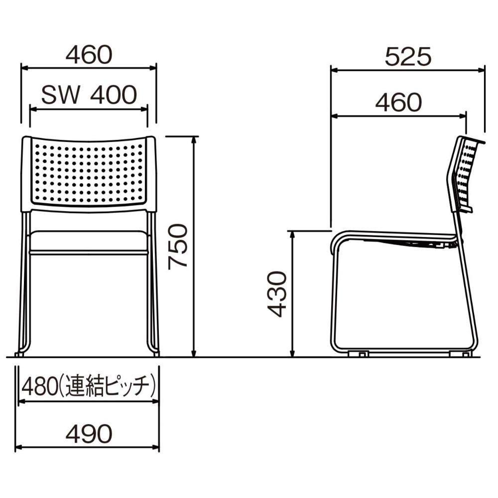 ミーティングチェア スタッキングチェア 会議用椅子 | 【4脚セット】 I-LTS-110P-V