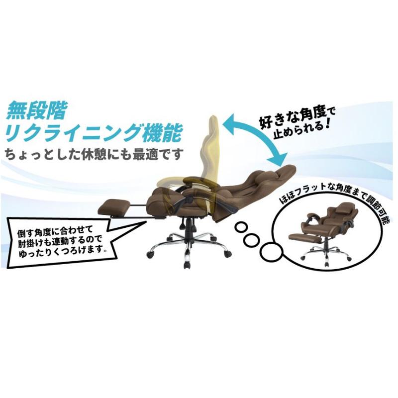 【新商品】 オフィスチェア リクライニング 無段階 メッシュ フットレスト ハイバック   I-OFC-020