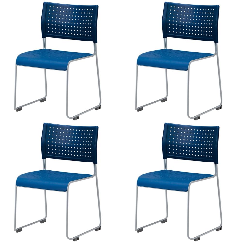 ミーティングチェア スタッキングチェア 会議用椅子 | 【4脚セット】 I-LTS-110Z
