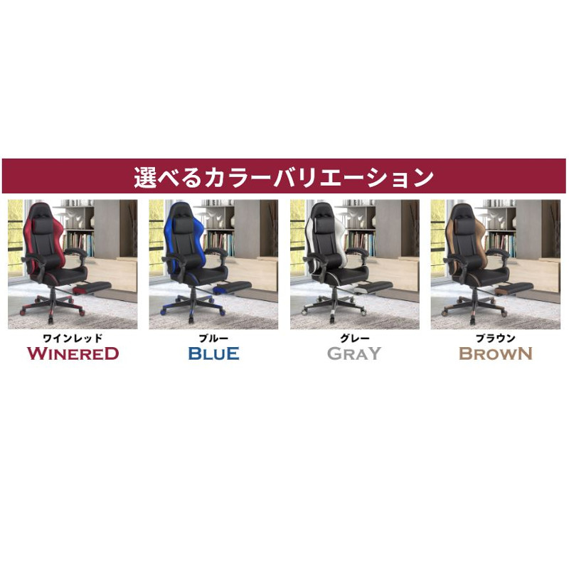【新商品】 ゲーミングチェア ヘッドレスト eスポーツチェア リクライニング |I-ESC-001M