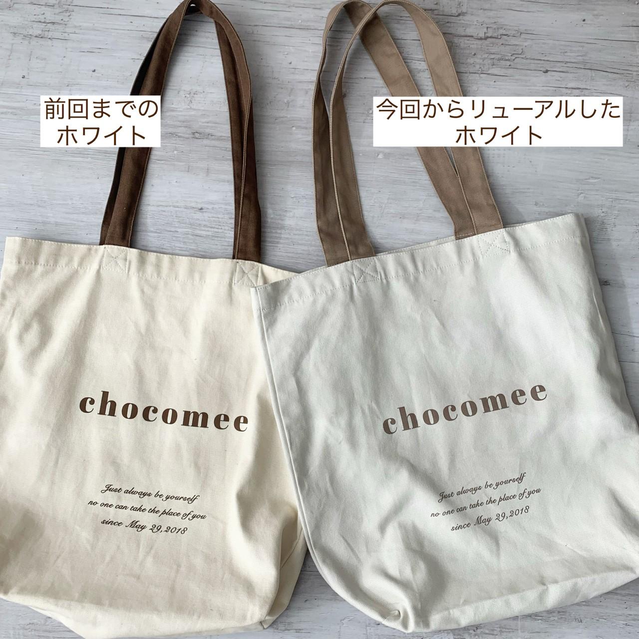 chocomeeトート