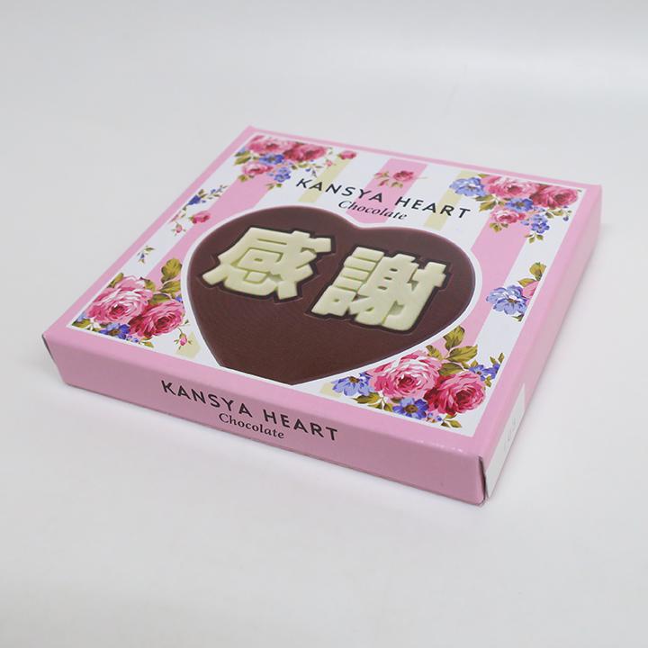 【完売】感謝ハートチョコレート
