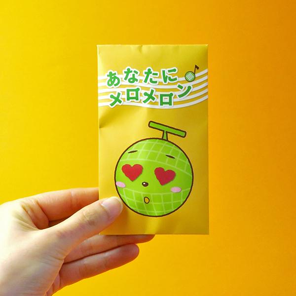 【完売】ポチ袋チョコ(R) メロメロんチョコ