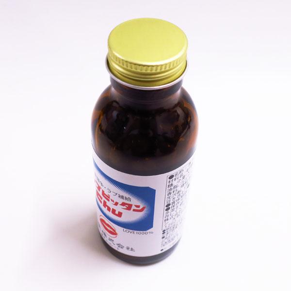 【完売】栄養ドリンク型チョコ リップピッタンChu
