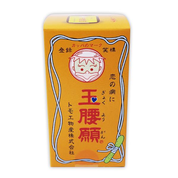 【完売】薬瓶型チョコ 玉腰願