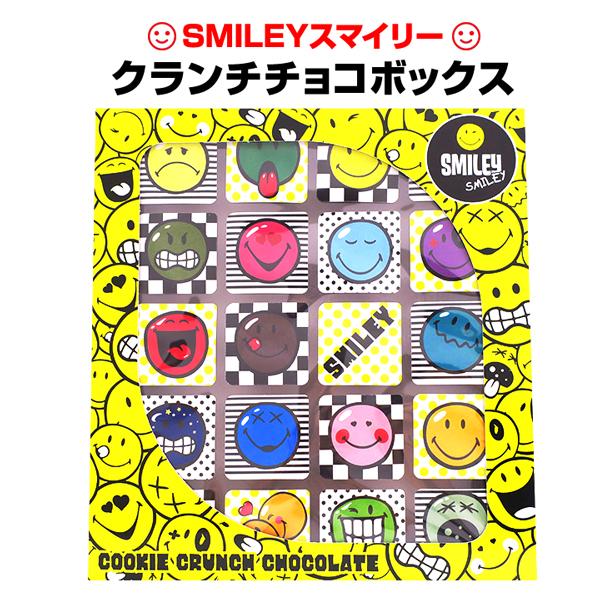【完売】スマイリー クランチチョコボックス