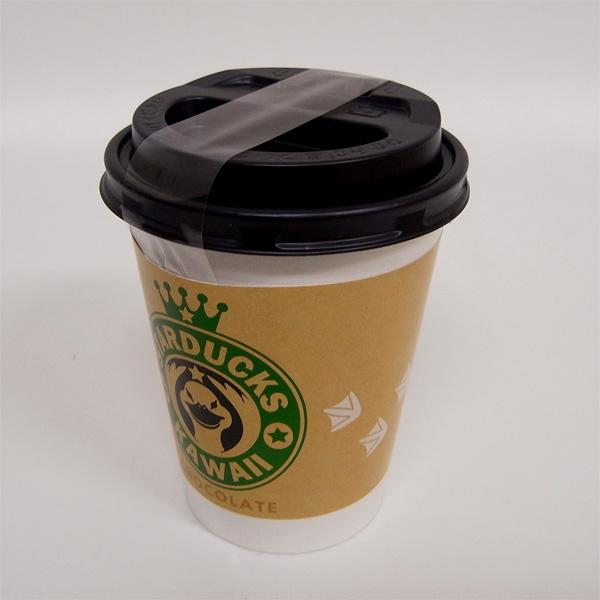 【完売】おもしろカフェコーヒー スターダックス