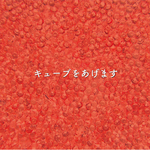 【完売】Need U チョコ