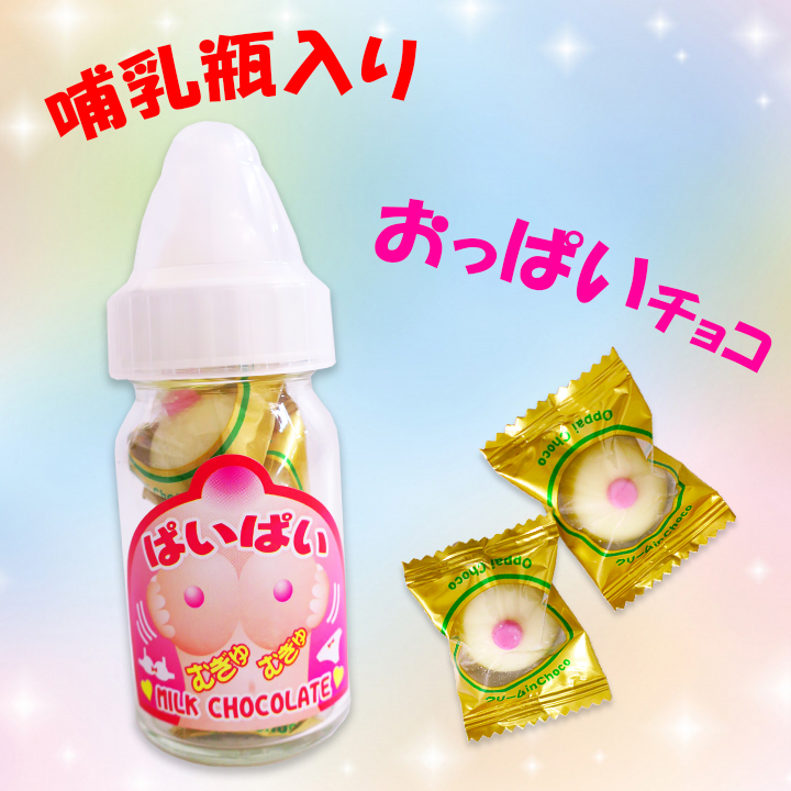 おっぱいチョコ ぱいぱい